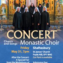 Choir of St Elisabeth Convent, Minsk