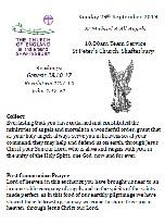 Pew Sheets, Prayer Leaflet & Keyring!