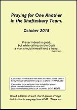 Pew Sheet Oct 2015